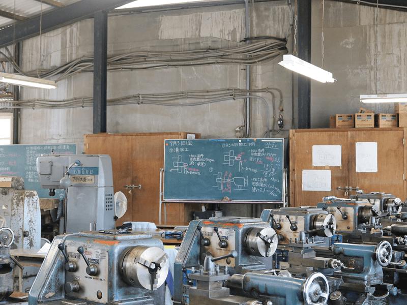 工業科実習室