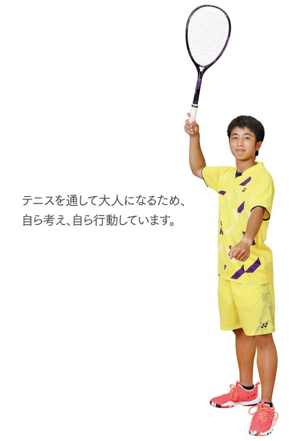 テニス部(男子)
