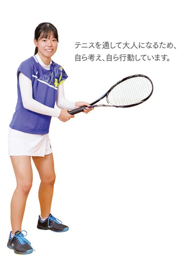 ソフトテニス 女子