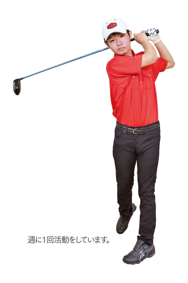 ゴルフ同好会