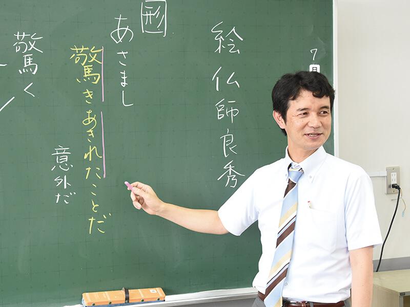 教育 国語