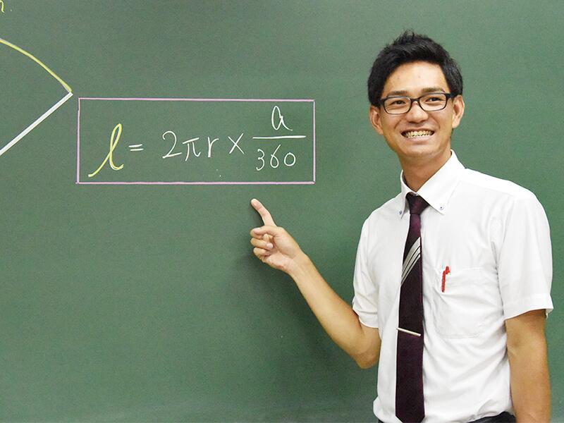 教育 数学