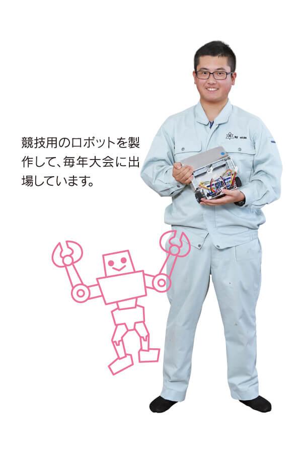 ロボット・無線部